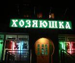 Lightoutdoor